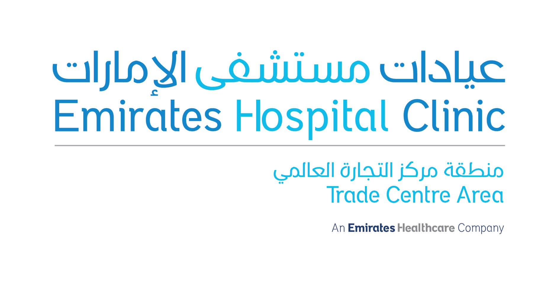 Trade Centre Clinic - Emirates Hospital